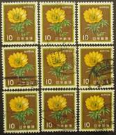 JAPON N°1429 X 10 Oblitéré - Japon