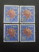 JAPON N°1677 X 4 Oblitéré - Japon