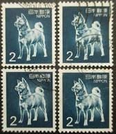 JAPON N°1727 X 5 Oblitéré - Japon