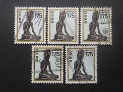 JAPON N°1743 X 5 Oblitéré - Japon