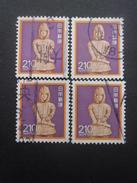 JAPON N°1744 X 4 Oblitéré - Collections, Lots & Séries