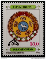 ARMOIRIES NATIONALES 1993 - NEUF ** - YT 19 - SURCHARGE TETE DE CHEVAL NOIRE - Turkménistan