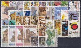 ESPAÑA 1990 Nº 3047/3098 AÑO USADO COMPLETO 43 SELLOS,3 HB,1 CARNET - España
