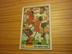 Paul Breitner German Bayern Munich Real Madrid Football Footballer Spain World Cup 1982 Greek Ntogiakos '80s Game Tradin - Sports