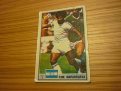 Ramón Maradiaga Honduras Honduran Football Footballer Spain World Cup 1982 Greek Ntogiakos '80s Game Trading Card - Sports