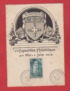 Carte / 1 ère Exposition Philatélique / 29-5-1948 / Marmande - 1940-49