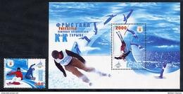 BELARUS 2006 Winter Olympic Games Stamp And Block MNH / **.  Michel 613, Block 49 - Belarus