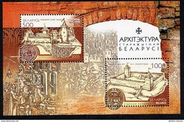 BELARUS 2005 Architecture Block MNH / **.  Michel Block 48 - Belarus