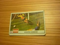 Friedrich Koncilia Austria Wien RSC Anderlecht Football Footballer Spain World Cup 1982 Greek Ntogiakos '80s Card - Sports