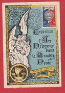 Carte Premier Jour / V ème Salon Phlitalélique D'Automne / Paris / 9 -  11 - 1951 - Maximum Cards