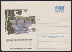 11628 RUSSIA 1975 ENTIER COVER Mint VINNITSA UKRAINE South Bug River BRIDGE PONT PONTE FISHING PÊCHEUR FISCHER 76-600 - 1923-1991 USSR