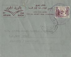 LAIBYA AIRMAIL AEROGRAMME TO PAKISTAN. - Libye
