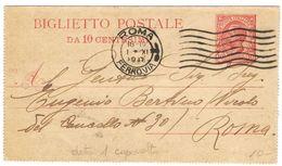 R783) V.E.III BIGLIETTO POSTALE 10 C. LEONI MILL. (18) VIAGGIATO, VARIETA' ANNULLO 1 DI 1918 CAPOVOLTO - Ganzsachen