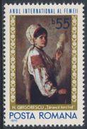 Romania Romana Rumänien 1975 Mi 3255 ** Peasant Girl Spinning / Spinnende Bäuerin By Nicolae Grigorescu (1838-1907) - Kunst