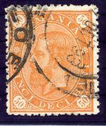 ROMANIA 1890 King Carol 50 B. Perforated 13½, Used.  SG 277, Michel 89 - 1881-1918: Charles I