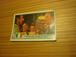 Italy World Cup Winner Juan Carlos National Football Team Spain World Cup 1982 Greek Ntogiakos '80s Game Trading Card - Autres