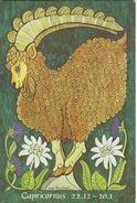 Astrologi Card. Capricornus. Swedish Card.  # 466 # - Postcards