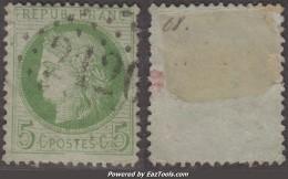 5c Cérès Variété 'cadre Inférieur Brisé' Aspect TB (Y&T N° 53b, Cote: 110€) - 1871-1875 Ceres