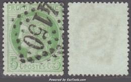 5c Cérès Variété 'cadre Inférieur Brisé' TB (Y&T N° 53b, Cote: 110€) - 1871-1875 Ceres