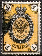 Russia,1866, 1k,Horizontally Laid Paper ,used,as Scan - 1857-1916 Keizerrijk