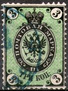 Russia,1866, 3k,Horizontally Laid Paper ,used,as Scan - 1857-1916 Keizerrijk
