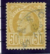ROMANIA 1885 King Carol 50 B. Perforated 13½, Used.  SG 173, Michel 69 - 1881-1918: Charles I