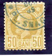 ROMANIA 1885 King Carol 50 B. Perforated 11½:13½, Used.  SG 199, Michel 69 - 1881-1918: Charles I
