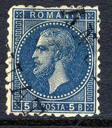 ROMANIA 1876 King Carol 5 B. Error Of Colour Reprint Used.   Michel 44 FND - 1858-1880 Moldavia & Principality