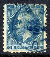 ROMANIA 1876 King Carol 5 B. Error Of Colour Used.  Sg 114ea,  Michel 44 F - 1858-1880 Moldavia & Principality