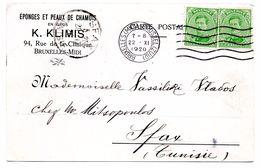 N° 137 (2) Sur Carte Vers Sfax (Tunisie) - En-tête Eponges Et Peaux De Chamois - 1915-1920 Albert I