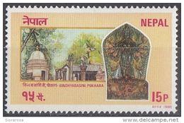469 Nepal 1988 Buddismo Bindhyabasini, Pokhara Nuovo MNH - Buddhism