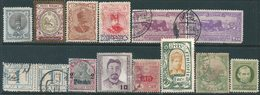 WORLDWIDE : R067  -   Lot Of  14   High Values : All With Defects - Francobolli