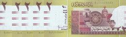 SUDAN 2 POUNDS 2011 P-71 MWR-RD2 REPLACEMENT LOT X10  UNC NOTES */* - Soudan