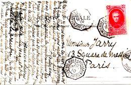 Buenos Ayres à Bordeaux 1° L.J. N°3 Du 20 Mai1910 - Lettres & Documents