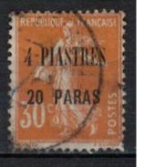 LEVANT                 N°  YVERT      33    (1)      OBLITERE       ( O   2/07 ) - Levant (1885-1946)