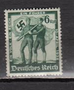 ALLEMAGNE *  YT N° 605 - Deutschland
