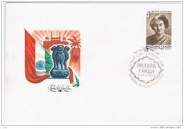 Russia USSR 1984 FDC Indira Gandhi, India - 1923-1991 USSR