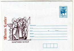 1996 REFORMER MARTIN LUTER P. Stationery  BULGARIA / Bulgarie - Célébrités