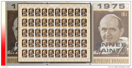 Rwanda 0641**  10c Année Sainte St. Paul VI  -  Feuille /sheet Of 50 MNH - Rwanda