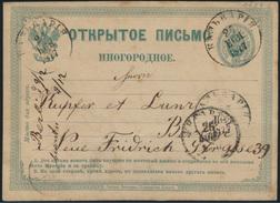 Rußland Ganzsache P 4 Postal Stationary Nach Berlin - Russland & UdSSR