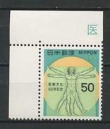 JAPON 1979 N° 1287 ** Neuf MNH  Superbe Cote 1 € Médecine Recherche Médicale Esquisse De L' Homme De Vinci - 1926-89 Emperor Hirohito (Showa Era)