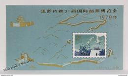 J41 China 1979 Yvert BF 19 Miniature Sheet - 31st Int. Stamp Fair Riccione - MNH - 1949 - ... People's Republic