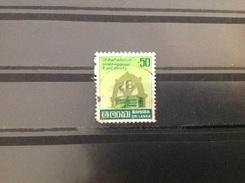 Sri Lanka - Levenswiel (.50) 1981 - Sri Lanka (Ceylon) (1948-...)