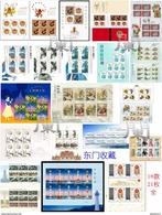2016 China Sheetlet Year Sets(18V) - Années Complètes