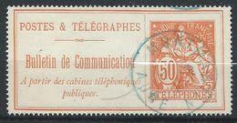 France YT Téléphone 27 Oblitéré Montmartin Aube  Trou D'épingle - Télégraphes Et Téléphones