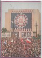 , CUBA  Défense COMMITTES HAVANA - Cuba