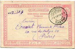 TURQUIE ENTIER POSTAL DEPART XANTHI 7-3-12 POUR LA FRANCE - Briefe U. Dokumente