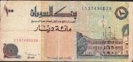 SUDAN P56b 10 DINARS 1994 FINE - Soudan