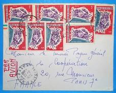 Lettre Avec 8 Timbres Crabe 5 Fr  Côte D'ivoire 1974 - Crustacés