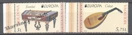 Moldavia - Moldova 2014 Yvert 750-51, Europe. National Musical Instruments - MNH - Moldavië
